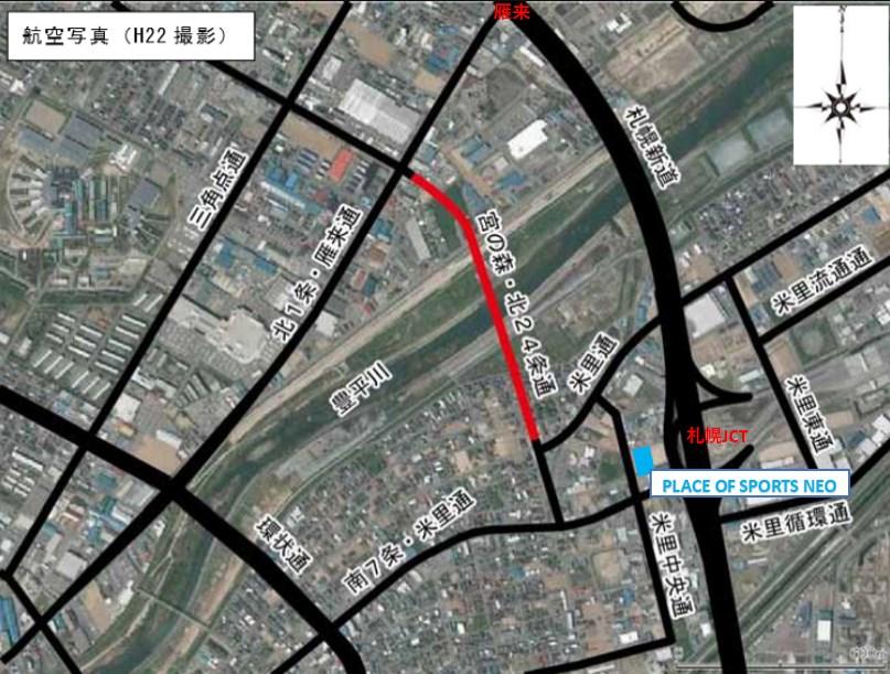 札幌テニスコート 屋内屋外レンタル PLACE OF SPORTS NEO アクセス方法 北24条大橋開通