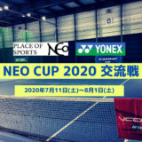 札幌テニスコートレンタル施設 PLACE OF SPORTS NEO イベント NEOCUP2020交流戦
