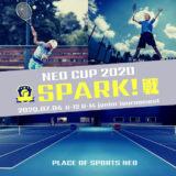 テニスコートレンタル施設 札幌 PLACE OF SPORTS NEO イベント NEOCUP2020SPARK!戦
