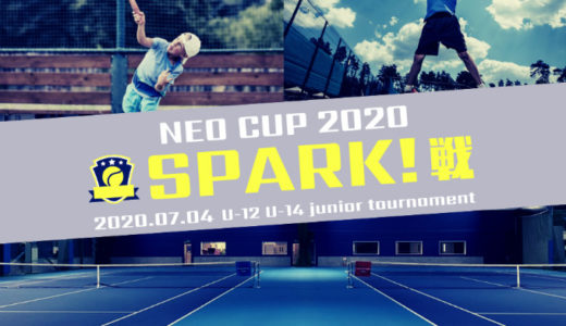 NEO CUP 2020 SPARK!戦 開催のお知らせ|エントリーは先着順6月28日18時まで!