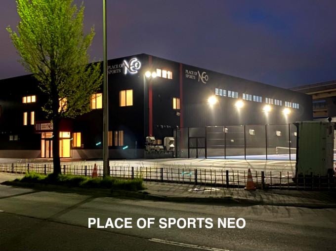 札幌ナイターテニス 屋外コートレンタル  PLACE OF SPORTS NEO