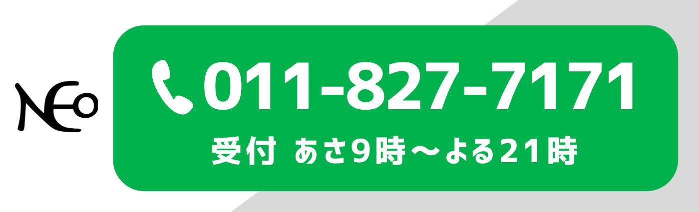 札幌 レンタル テニスコート 予約 電話 PLACE OF SPORTS NEO