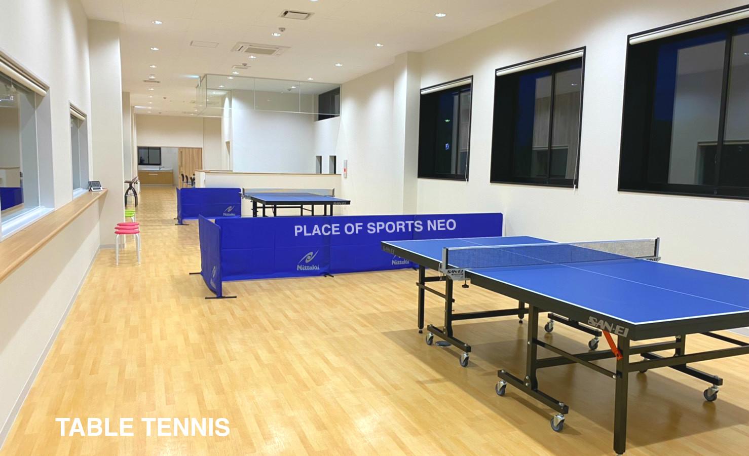 札幌 卓球台レンタル PLACE OF SPORTS NEO プレイスオブスポーツネオ