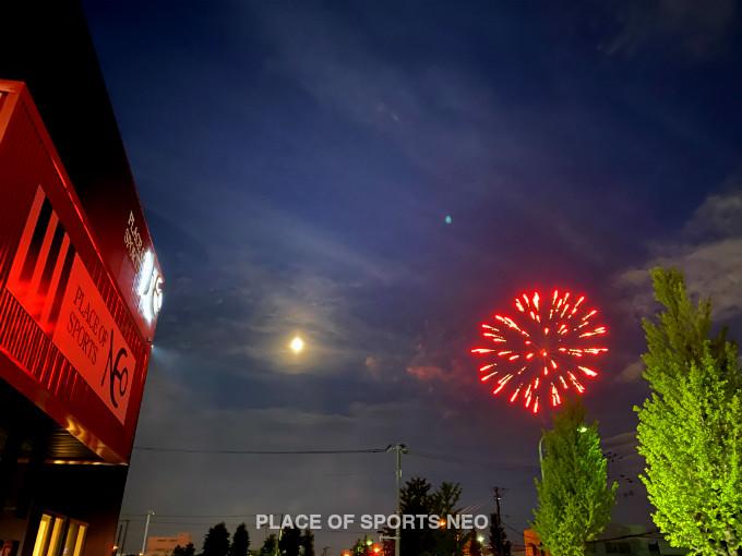 札幌市白石区 花火 テニスコートレンタル プレイスオブスポーツネオ