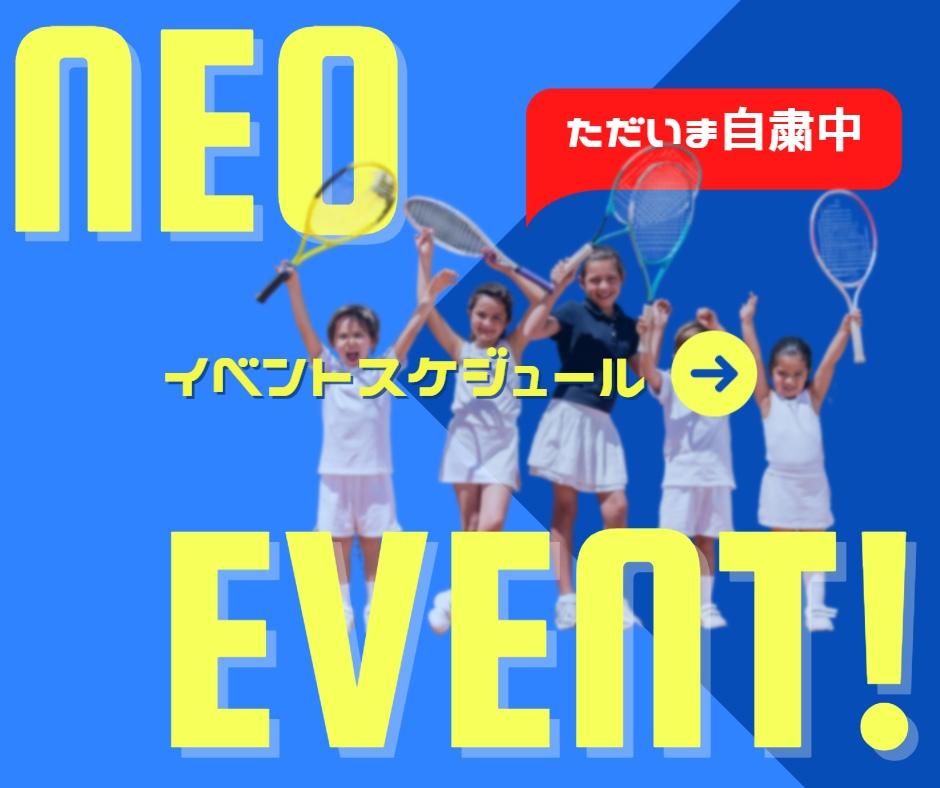 札幌 テニスコート プレイスオブスポーツネオ イベントスケジュール